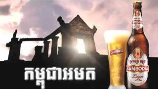 Commercial Cambodia Beer Ads