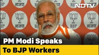For BJP, Power Is A Medium To Serve People, PM Modi Tells Party Workers - NDTV