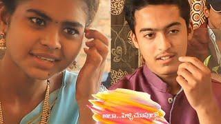 ALA PELLICHUPULLO LATEST TELUGU SHORT FILM 2020  D.V Film Factory   TikTok Fame Neelu   Ram   Abhi   - YOUTUBE