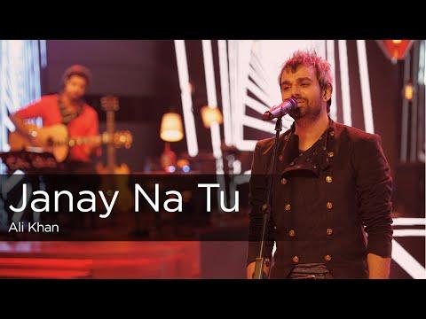 Jaane Na Tu Lyrics - Ali Khan | Coke Studio 9