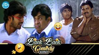 Telugu Comedy Scenes | Gunde Jaari Gallanthayyinde | Aha Naa Pellanta | Brahmanandam | Allari Naresh - IDREAMMOVIES