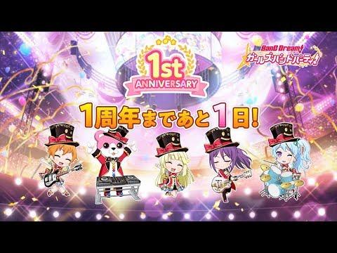 connectYoutube - 【1周年記念ムービー】第5弾!〜ハロー、ハッピーワールド!編〜