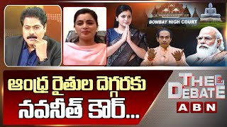 Navneet Kaur On Amaravati Farmers Protest And Issue    The Debate    ABN Telugu - ABNTELUGUTV