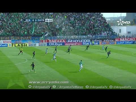 الرجاء البيضاوي 1-0 يوسفية برشيد هدف سفيان رحيمي