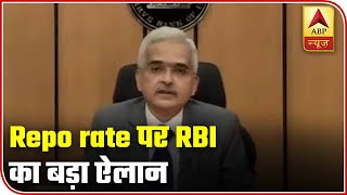 RBI reduces repo rate by 40 basis points, reverse repo rate unchanged - ABPNEWSTV