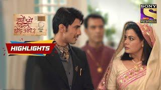 Randhir Pleas Rani Maa To Give Vashma Justice   Kyun Utthe Dil Chhod Aaye?  Episode 118   Highlights - SETINDIA