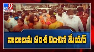 Hyderabad mayor Vijayalakshmi tour in Himayat Nagar - TV9 - TV9