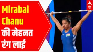 Chanu Mirabai: From lifting logs to weights, the woman who worked hard for two years at stretch - ABPNEWSTV