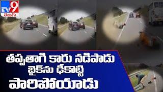 Tamil Nadu : కారు బీభత్సం - TV9 - TV9