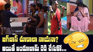 Big Boss 4 Third day Highlights | BB4 Episode 4 | BB4 Telugu | Nagarjuna | IndiaGlitz Telugu - IGTELUGU