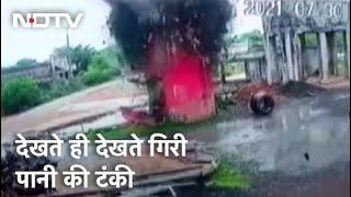 Gujarat के जूनागढ़ में गिरी पानी की Tank, कोई हताहत नहीं - NDTVINDIA