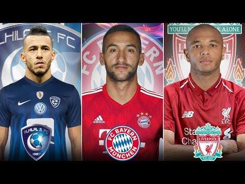 أقوى 10 صفقات ستحدث هذا الصيف للاعبين العرب بأوروبا !