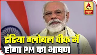 PM Modi to address global audience tomorrow | Political Top 20 - ABPNEWSTV