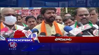 Headlines : BJP Morcha Protest | Inflow To Telangana Projects | V6 News - V6NEWSTELUGU