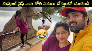 Actor Samrat Reddy And His Wife Enjoying In The Park | Bigg Boss Samrat Reddy | Rajshri Telugu - RAJSHRITELUGU