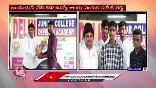 Delhi Defence Academy Facilitates Students Selected For Indian Navy   V6 News - V6NEWSTELUGU