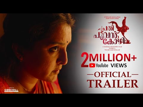 Prathi Poovankozhi | Official Trailer | Manju Warrier | Rosshan Andrrews