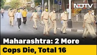 Total 16 Police Deaths Due To Coronavirus In Maharashtra - NDTV