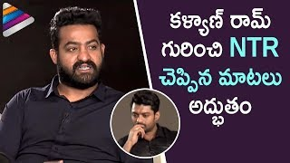 Jr NTR Emotional Lines about Kalyan Ram | Jai Lava Kusa Movie Latest Interview | Nivetha | Raashi
