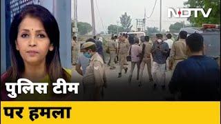 Kanpur में अपराधियों ने की 8 पुलिसकर्मियों की हत्या - NDTVINDIA
