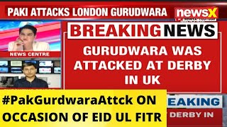 #PakGurdwaraAttck ON OCCASION OF EID UL FITR | NewsX - NEWSXLIVE