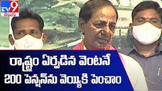 తెలంగాణ ఉద్యమ చివరలో వచ్చిన వాళ్లు కూడా రకరకాలుగా మాట్లాడుకున్నారు: CM KCR - TV9 - TV9