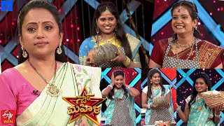 Star Mahila Latest Promo - 7th September 2020 - Suma Kanakala - Mallemalatv - #StarMahila - MALLEMALATV