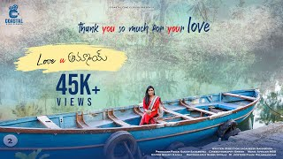 Love You Ammai | Telugu short film 2020 | Directed by Jagadeesh | Srija | Nani | Coastal Cine Clouds - YOUTUBE