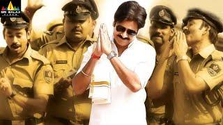 Gabbar Singh Movie Scenes   Pawan Kalyan Marriage Proposal Comedy   Latest Telugu Scenes - SRIBALAJIMOVIES