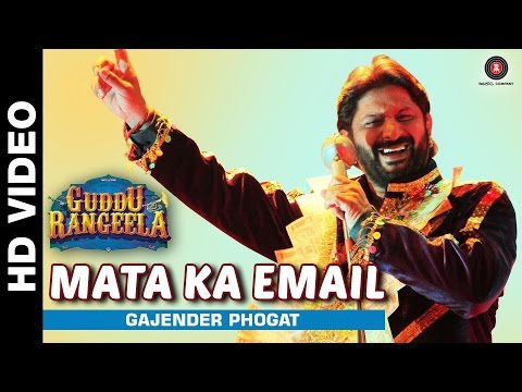 Guddu Rangeela - Mata Ka Email Song