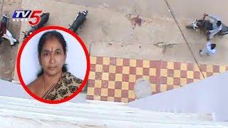 అల్లుడి వేధింపులకు అత్త ఆత్మహత్య   Son-in-law Harassment for Dowry Kills Woman