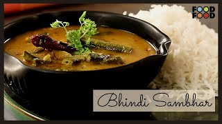Bhindi Sambhar | भिंडी सांबर | FoodFood - FOODFOODINDIA