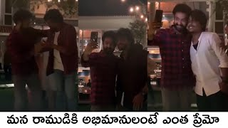 Jr NTR Real Behavior When His Fan Asked Selfie | RRR Movie Updates | Jr NTR New Movie - RAJSHRITELUGU