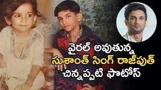 Sushant Singh Rajput Childhood Photos Goes Viral - Telugu Film News | Latest Tollywood News | TFPC - TFPC