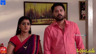 Manasu Mamata Serial Promo - 14th  October 2020 - Manasu Mamata Telugu Serial - Mallemalatv - MALLEMALATV