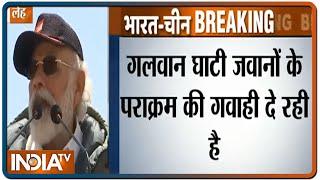 गलवान घाटी जवानों की पराक्रम की गवाही दे रही है: पीएम नरेंद्र मोदी | IndiaTV - INDIATV