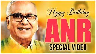 Akkineni Nageswara Rao Birthday Special | #HBDAkkineniNageswaraRao | Producer Prasanna Kumar | TFPC - TFPC