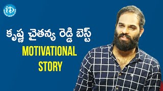 Crisna Chaitanya Reddy Best Motivational Story | Dil Se with Anjali | Celebrity Buzz with iDream - IDREAMMOVIES