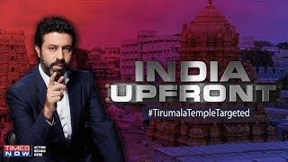 Tirupati assets over auction, Hindus faith put under hammer? | India Upfront - TIMESNOWONLINE