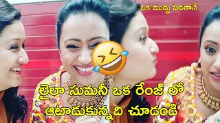Actress Laila Making Super Fun With Suma Kanakala | Anchor Suma Kanakala | Rajshri Telugu - RAJSHRITELUGU