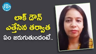 What Will Happen Post Lock Down? - Singer MM Srilekha  | Dil Se with Anjali | iDream Movies - IDREAMMOVIES