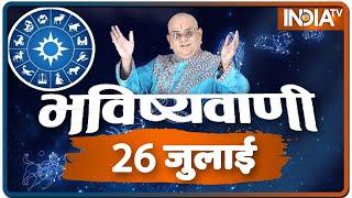 Today's Horoscope, Daily Astrology, Zodiac Sign For Monday, July 26, 2021 - INDIATV