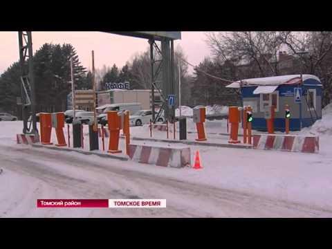 260 миллионов рублей будет направлено на строительство подъездов к аэропорту \Томск\