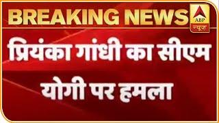 Priyanka Gandhi slams UP govt over rising crime in the state - ABPNEWSTV