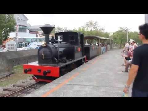 103年騰雲號蒸汽火車