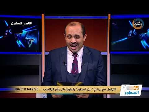 بين السطور | عدن.. حرب الفساد ومعركة التنمية.. الحلقة الكاملة (21 سبتمبر)