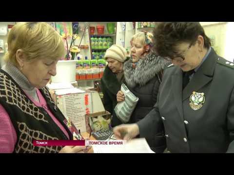Сотрудники Россельхознадзора проверяют точки продажи семян и саженцев