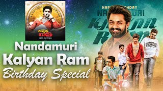 Nandamuri Kalyan Ram Birthday Special - Producer Prasanna Kumar | #HappyBirthdayKalyanRam - TFPC