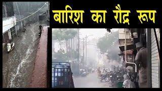 गुजरात में लगातार बारिश से जन-जीवन अस्त- व्यस्त - IANSINDIA