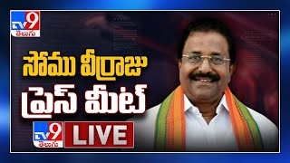 BJP Somu Veerraju Press Meet LIVE - TV9 - TV9